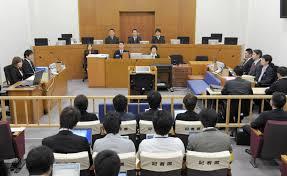 Okinawa courtroom