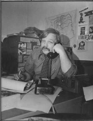 Cop Reporter 1977